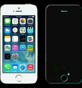 Защитные стекла на iphone 5,5s,5c.