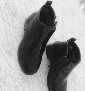 удобные ботиночки