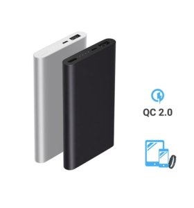Xiaomi Mi Power Bank 2 10000 mAh (оригинал)