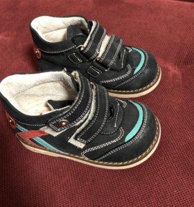 Детские ботинки Dr.Mymi Ortopedic Профилактика