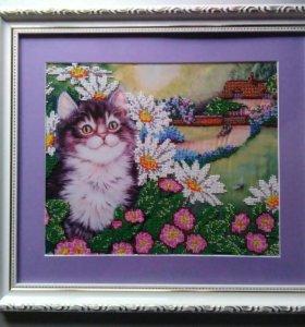 """Картина из бисера """"Радостный котенок"""""""