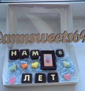 Шоколадные боксы и буквы на заказ