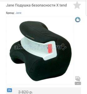 Подушка безопасности для детского автокресла.