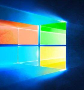 Windows XP, 7, 8.1, 10 - лицензионные ключи