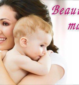Мультибрендовый бутик Бьюти мама