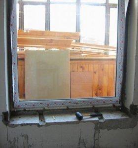 Пластиковые окна, балконы, лоджии
