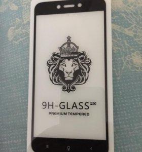 Xiaomi redmi 5a стекло 5d