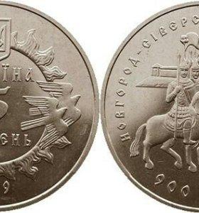 Монета украины.1999г