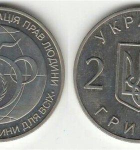 Монета украины.1998г