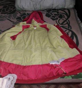 Куртка для занятия спорта