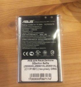 Asus Zenfone 2 Max
