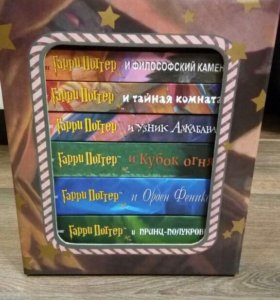 Легендарная серия из 7 книг Гарри Поттер