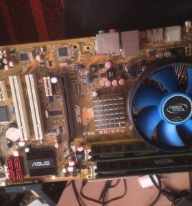 Сборка Материнская плата процессор ОЗУ