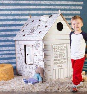 Домик раскраска детский BIBALINA (Бибалина)