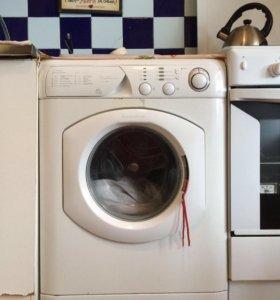 Ремонт холодильников и стиральных машин в Москве.