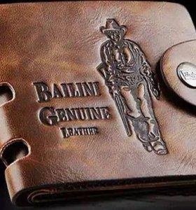 Купить кошелек новый, отличный подарок