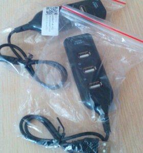 USB переходник для ПК