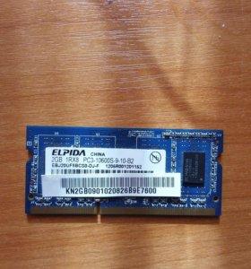 Оперативная память на ноутбук (DDR3,DDR2)