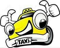 Такси Эконом