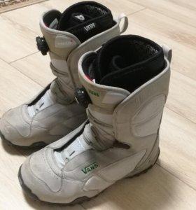 Сноубордические ботинки Vans Fargo 41-42 р-р
