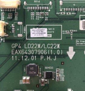 Main board LG 42LM640T EAX64307906(1.0)