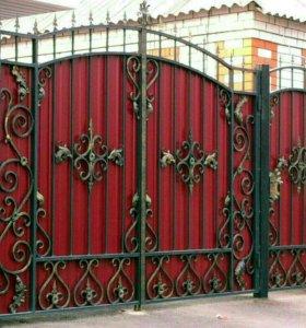 Кованые ворота, заборы.