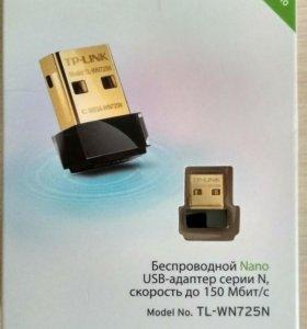 Wi-Fi адаптер USB150 Мбит/с