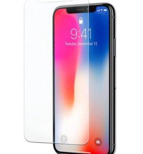Защитное стекло на iPhone X / Iphone 10