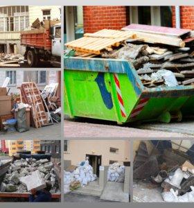 Вывоз мусора+погрузка+утилизация