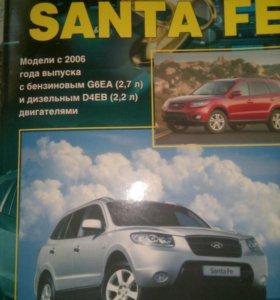 Журнал для авто