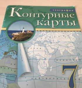 Контурные карты и атлас по географии 7 класса