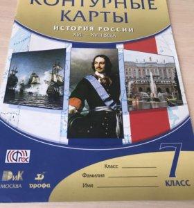 Атлас и контурные карты истории России