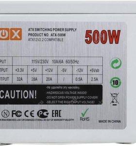 Блок питание FOX 500W/650W