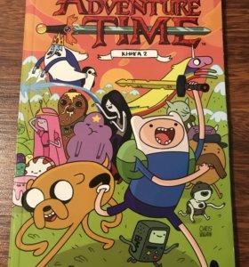 Книга комиксов «Adventure time. Книга 2».