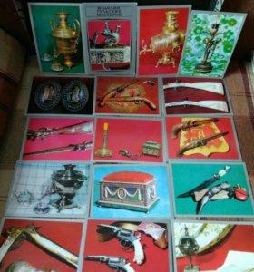 """Набор открыток """"Изделия тульских мастеров"""", 1975 г"""