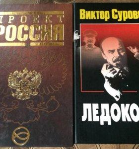 2 книги за 100