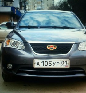 Geely Emgrand(FE-2)