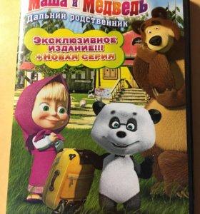 «Маша и медведь» DVD video