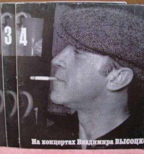 """Грампластинки """"На концертах Высоцкого"""""""