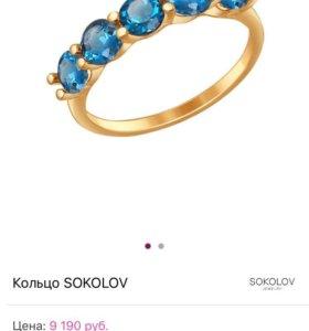 Золотое кольцо со вставками Лондон топаз