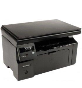 Срочно! Продаётся принтер laser jet m1132 mfp