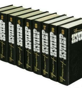 Фенимор Купер. Избранные сочинения в 9 томах