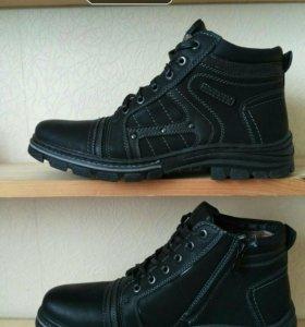 Ботинки мужские зимние
