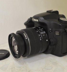Canon 50D 18-55mm IS II