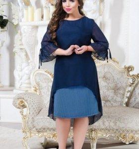 Платье новое (размер не подошёл)торг