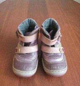 продам обувь,дешево
