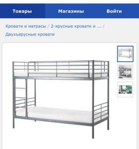 Двухярусная кровать ikea +2 матраса
