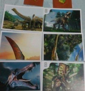 Наклейки Смотри,динозавры