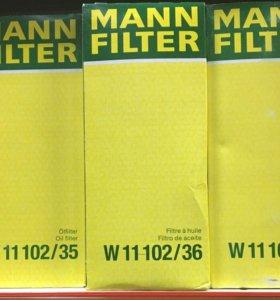 Маслянный фильтр