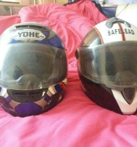 2 шлема срочно!!!!
